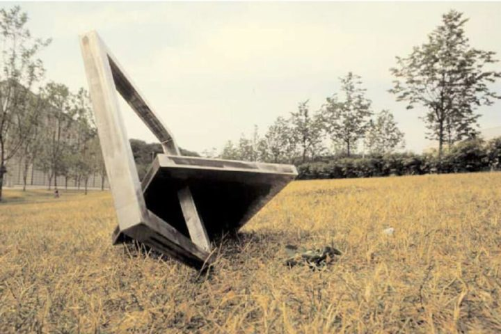 Open Square, 1980, Stainless steel, 38.1 x 40 x 22.9 cm. Collection of Bob Levinson, Chicago, IL, USA.